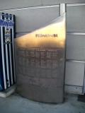 JR赤湯駅 赤湯駅から未来への飛翔