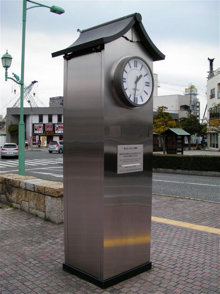 kakegawa2.jpg
