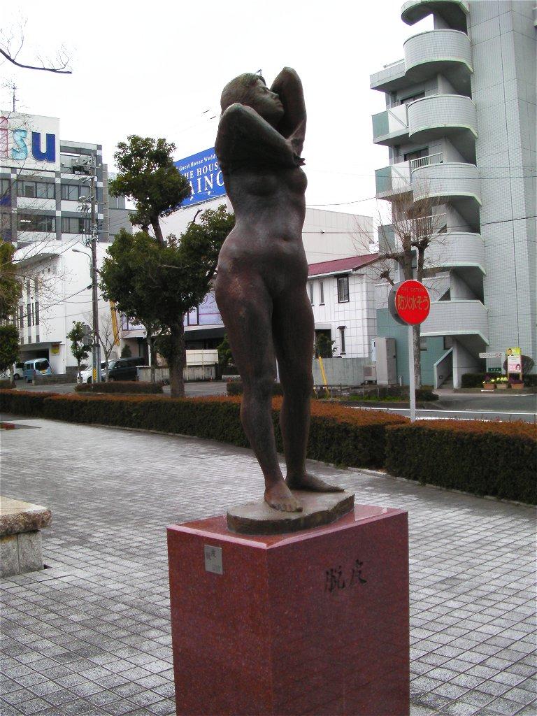 kakegawa7.jpg