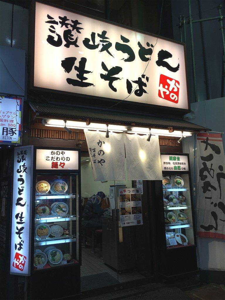 kanoya1.jpg