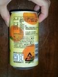 熊本県果実農業協同組合連合会 みかんチューハイ 原材料