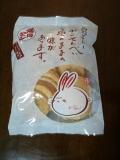 松岡製菓 満月ポン パッケージ