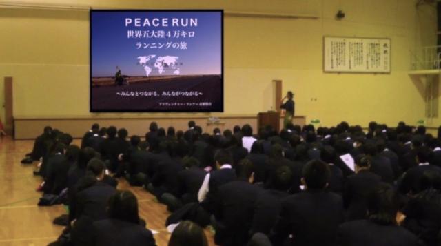 lecture_katatakoko.jpg