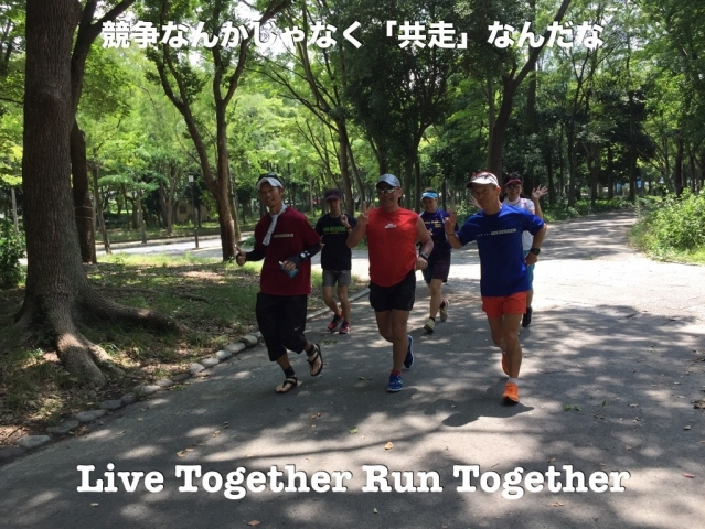 livetogether080915.jpg