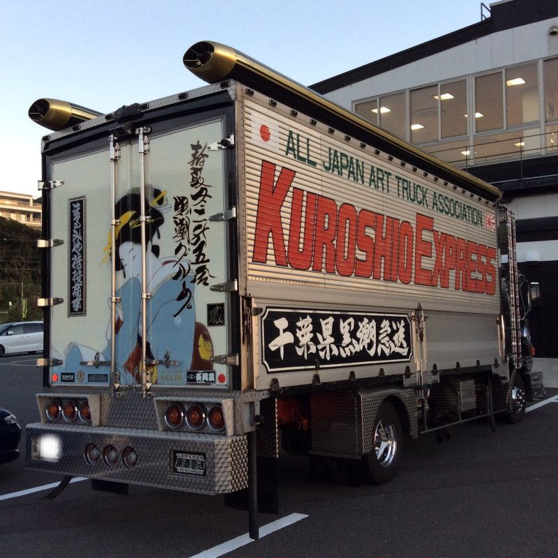 dekotora_satsuei05.jpg
