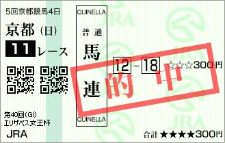 20151115161832ec3.png