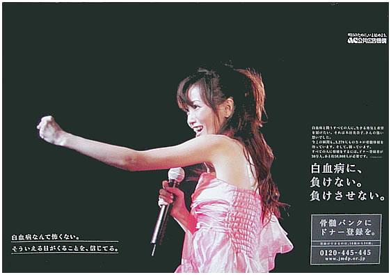 minako_poster02.jpg