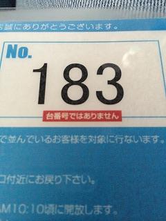 2015120621321673d.jpg