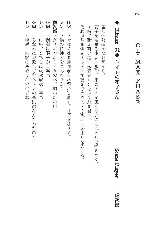 20151121174612b60.jpg