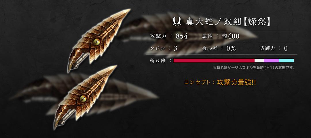 article1_sanzen.jpg