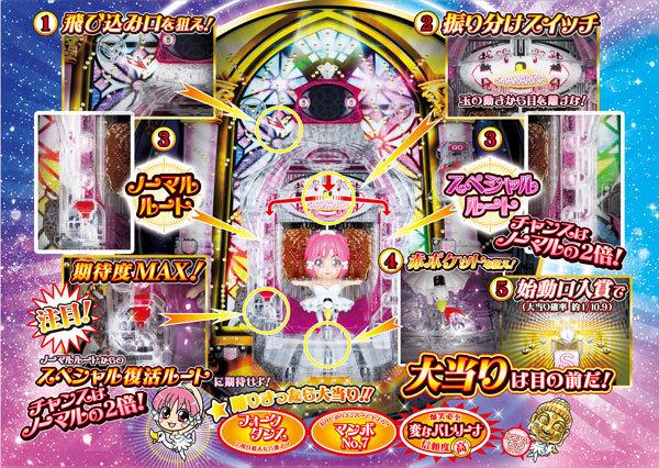 20181011-syaka02.jpg