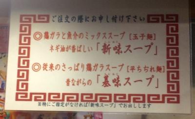 koukaiya1.jpg