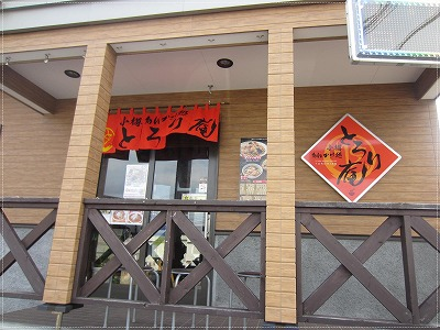 2015小樽最終日4
