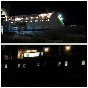 2015小樽最終日6