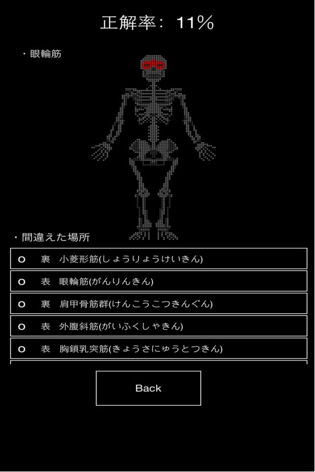 4_result.png