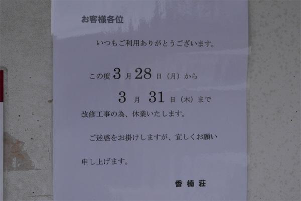 20160318-5.jpg
