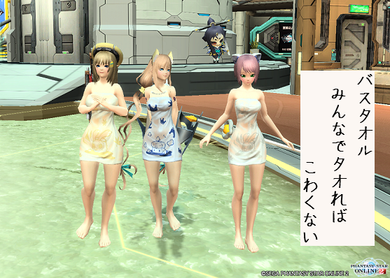 pso20151119_004129_002.png
