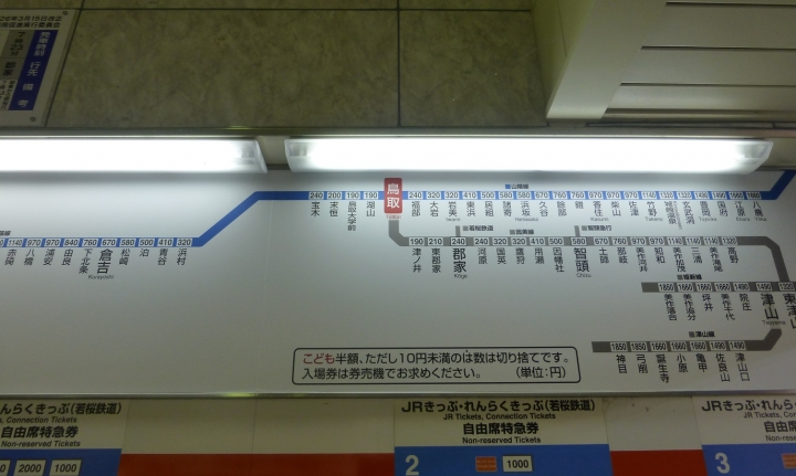 P1210032_.jpg