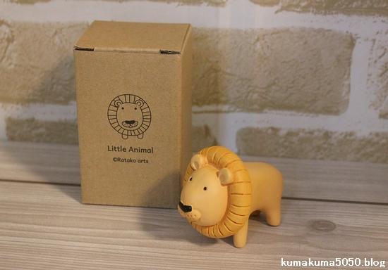 ライオン置物_2