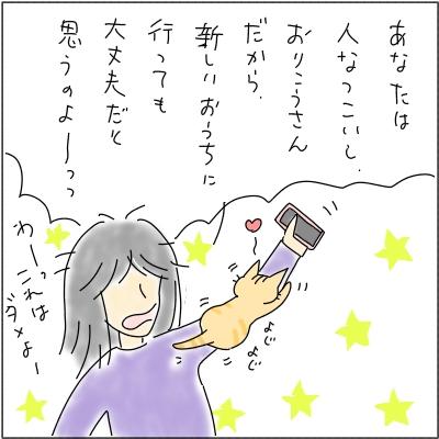 20160327-1.jpg