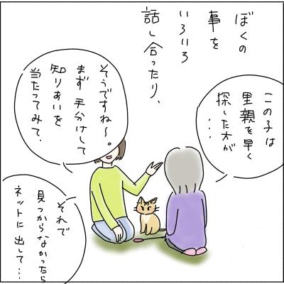 20160410-1.jpg
