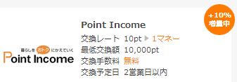 SnapCrab_NoName_2015-11-29_22-19-7_No-01.png
