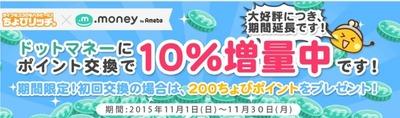 SnapCrab_NoName_2015-11-8_22-58-15_No-00.jpg