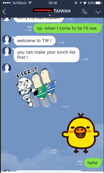 LUNCHLIST.png