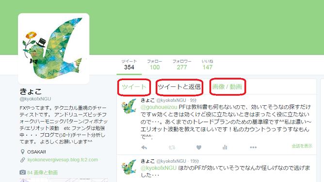 tweets1124.png