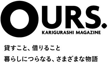 logo_spmenu.png