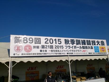 DSC_3892.jpg