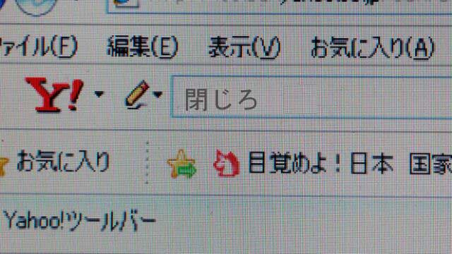 201511270232536de.jpg