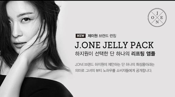 【J.ONE】ジェリーパック