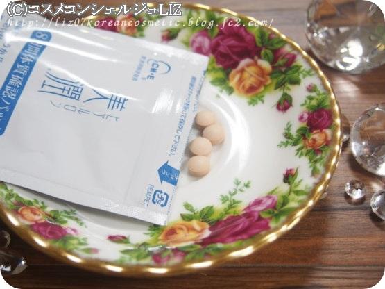 ヒアルロン美潤
