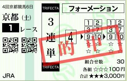 2015102417132866d.jpg