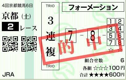 20151024171949a75.jpg
