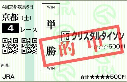 2015102417263141c.jpg