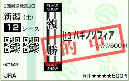 201510241732269c4.jpg