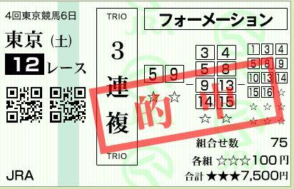 20151024173820a9f.jpg