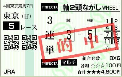 201510251725104f7.jpg