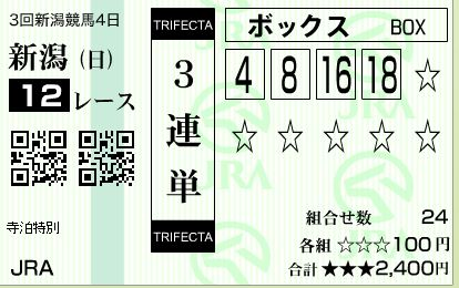 201510251730358d2.jpg