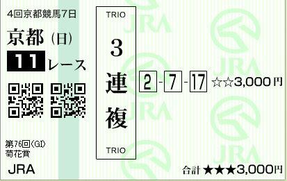 20151025173700cb2.jpg