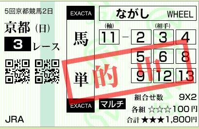 201511081655572c3.jpg