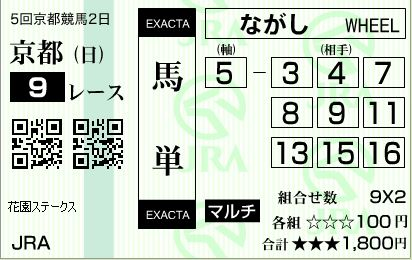 20151108165650c83.jpg