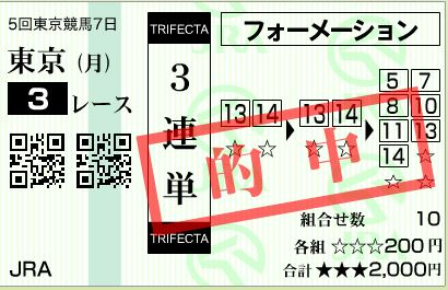 20151123173204c0a.jpg