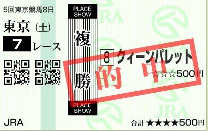 201511281655107fc.jpg