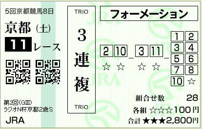 2015112817005304b.jpg