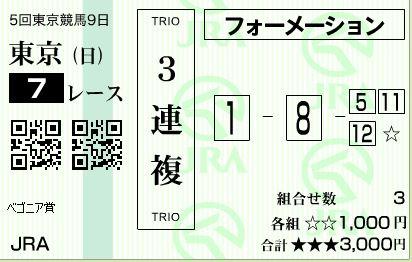 201511291659125fd.jpg