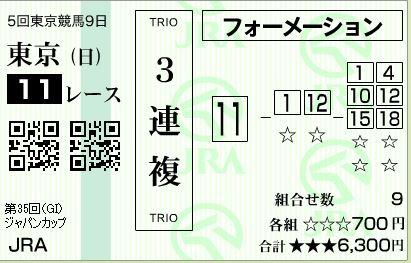 20151129170651638.jpg