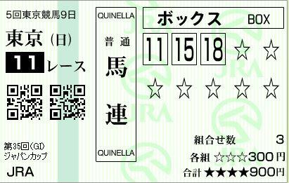 2015112917065305d.jpg